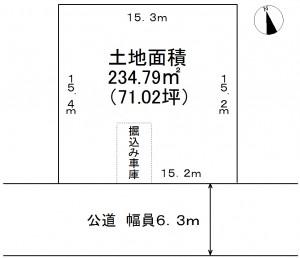 奈良市五条畑1丁目/ 売土地1,080万円  限定1区画 <仲介手数料不要>
