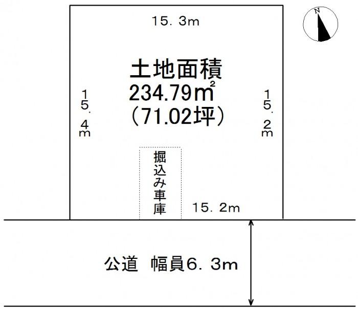 奈良市五条畑1丁目/ 売土地990万円  限定1区画 <仲介手数料不要>