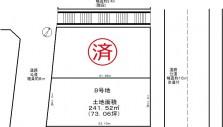 生駒市東生駒4丁目/ 売土地1,880万円  残1区画 <仲介手数料不要>