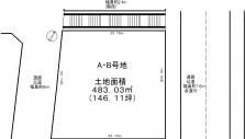 生駒市東生駒4丁目/ 売土地3.680万円  A・B号地2区画一括 <仲介手数料不要>